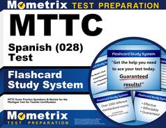 MTTC Spanish Flashcards